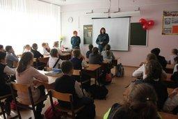 В Хабаровске в рамках Месячника по гражданской обороне проходят открытые уроки по ОБЖ