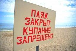 В Хабаровском крае закрыты все места массового отдыха людей у воды
