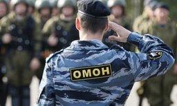 3 октября отмечается профессиональный праздник сотрудников специальных подразделений полиции - День ОМОНа (ОМОН - Отряд мобильный особого назначения, ранее - Отряд милиции особого назначения)