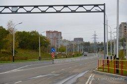 Сегодня состоялась торжественная церемония открытия нового участка улицы Дикопольцева