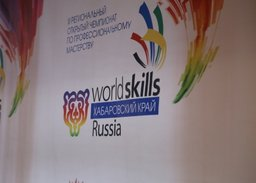 ����������� ��������� ��������� ������� � ������������ ���������� �� ����������������� ���������� �WorldSkills - �������