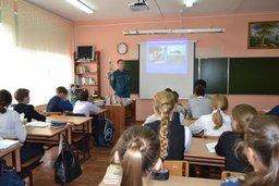 Для школьников Дальнего Востока сотрудники МЧС России провели Всероссийский урок «Основы безопасности жизнедеятельности»