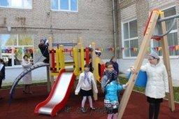 В Хабаровске слабовидящие дети получили новую спортплощадку