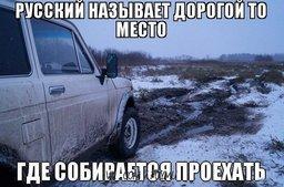 Участок дороги Лидога-Ванино в Хабаровском крае закроют для проведения аварийных работ