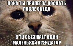 Новый налог для ТЦ не должен навредить жителям Хабаровского края
