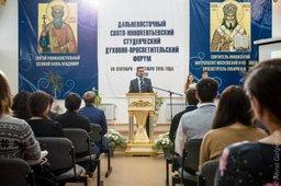 В Якутске проходит духовно-просветительский студенческий форум