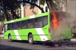 Действия в случае возникновения пожара в пассажирском транспортном средстве
