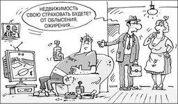 Ежегодно 6 октября многие российские специалисты, работающие в сфере страхования, отмечают свой профессиональный праздник - День страховщика