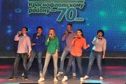 Краснофлотский район Хабаровска отметил свой 70-летний юбилей