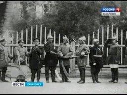 Самая старейшая пожарная часть Хабаровска, расположенная на пересечении улиц Карла Маркса и Петра Комарова, отметила свой 85-летний юбилей