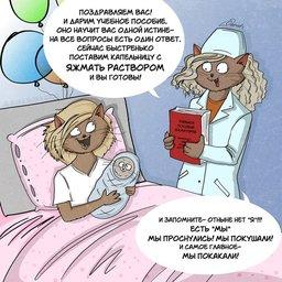 Министерство соцзащиты Хабаровского края предложило ввести «Обучение родителей или законных представителей детей навыкам по уходу за детьми, ведению домашнего хозяйства»