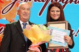 В Хабаровске в преддверии дня учителя свои двери открыла «педагогическая гостиная»