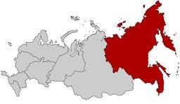Немного цифр о Дальнем Востоке России