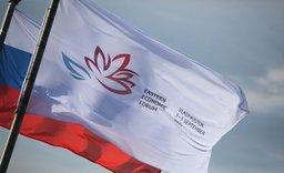 Правительство России назначило ответственных за выполнение поручений Президента, данные по итогам Восточного экономического форума