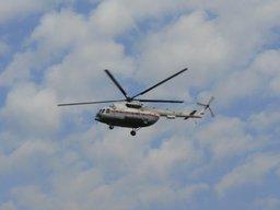 Вертолёт МЧС России со спасателями вылетел в Тернейский район Приморья на поиски пропавших людей