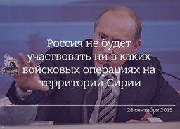 Сегодня день рождения Владимира Владимировича Путина