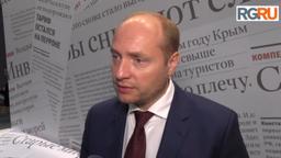 Минвостокразвития: в октябре в Приморье откроется игорная зона