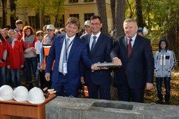 В Комсомольске-на-Амуре будут готовить кадры для ТОР