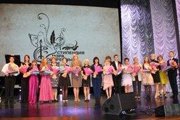 Юные дарования получили стипендии мэра Хабаровска