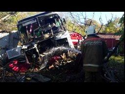 Под Хабаровском разбился автобус с детьми (ВИДЕО)