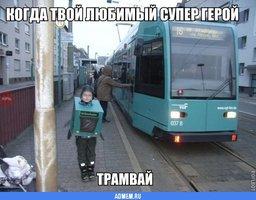 В Хабаровске трамвайное депо № 2 пополнят низкопольные вагоны