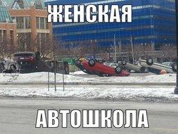 Размер будущего штрафа за неоплаченную парковку в Хабаровске снизился
