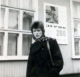 Дэвид Боуи в Хабаровске, 1973 г
