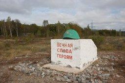 """""""Вечная слава героям"""" по трассе Хабаровск - Владивосток"""
