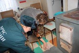 С наступлением холодной погоды будьте осторожны при эксплуатации печей и обогревательных электроприборов!