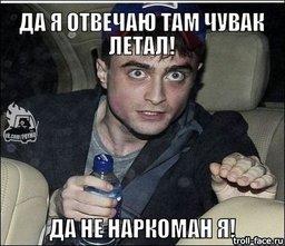 В Хабаровске водитель избавился от наркотиков на глазах у полиции