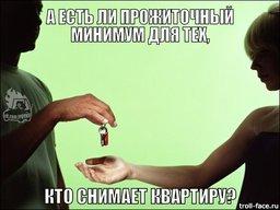Прожиточный минимум увеличили в Хабаровском крае