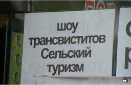Ростуризм объявил «Время отдыхать в России»