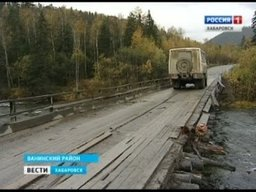Трассу Хабаровск - Ванино признали опасной для движения и закрыли для автобусов