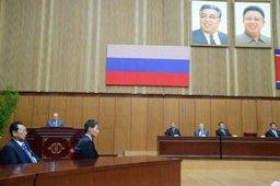 В Пхеньяне завершился перекрестный год Россия – КНДР