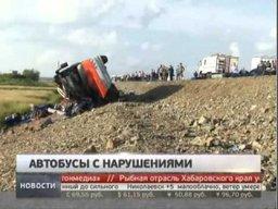 В Хабаровске массово снимают с рейсов автобусы