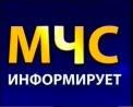 В Хабаровском крае начинается закрытие навигации
