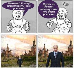 Социологи выяснили, от кого хотели бы избавиться россияне