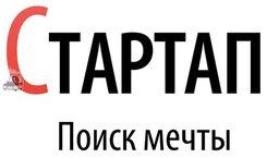 Хакер взломал почту 18 автомагазинов Владивостока и обманул покупателей на 1 млн рублей