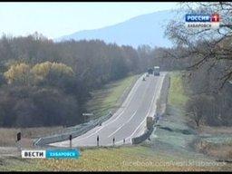 """Тринадцатикилометровый участок трассы """"Уссури"""" в Вяземском районе официально открыли после реконструкции"""