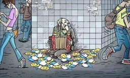 17 октября считается Международным денем борьбы за ликвидацию нищеты