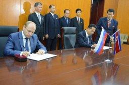 Протокол встречи сопредседателей Межправкомиссии Россия – КНДР зафиксировал взаимные обязательства сторон в рамках развития двусторонних экономических проектов