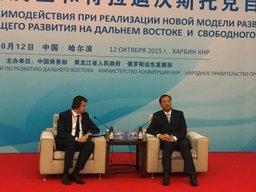 Новая экономическая политика Дальнего Востока обсуждалась на Втором Российско-Китайском ЭКСПО