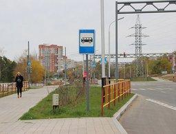 Улицу Лейтенанта Орлова в Хабаровске откроют для общественного транспорта в декабре