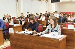 21-22 октября пройдет Собрание Молодежной общественной палаты при Законодательной Думе Хабаровского края