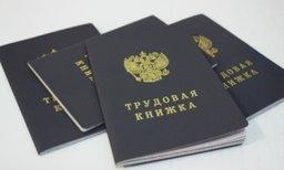 По программе повышения трудовой мобильности в Хабаровский край готовы переехать более 100 человек