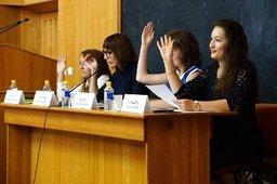Заседание комиссий Молодежной общественной палаты прошло в Тихоокеанском государственном университете