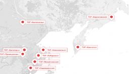 Корпорация развития Дальнего Востока принимает заявки потенциальных резидентов через Интернет