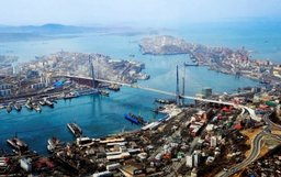 Правительство России утвердило критерии отбора резидентов Свободного порта Владивосток