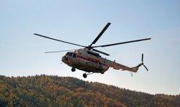 Авиация МЧС России привлекается для проведения воздушной разведки лесопожарной обстановки