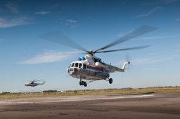 Вертолет Ми-8 МЧС России вылетел на воздушную разведку лесопожарной обстановки